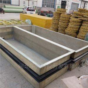 PP计量槽/玻璃钢酸洗槽