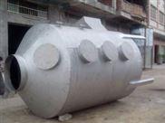 熔炉废气脱硫净化塔