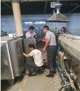 pvc废气处理设备