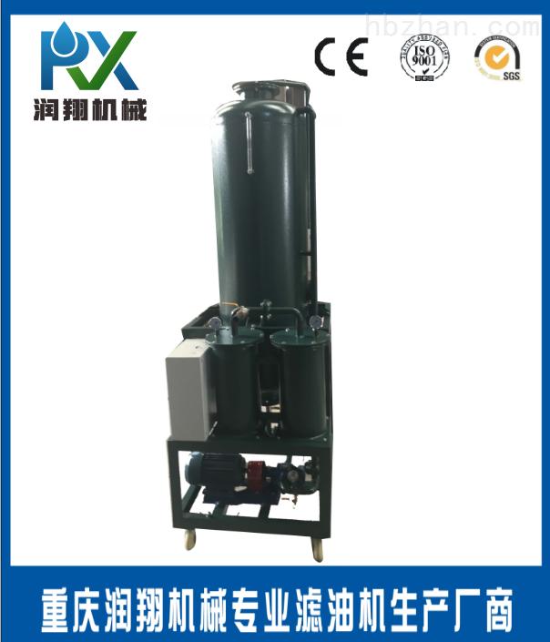 液压油再生设备,废机油过滤装置