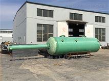 红安酸碱废气净化塔A吸收塔A喷淋塔A洗涤塔