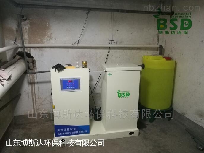 小型门诊污水处理设备
