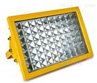 LED防爆投光泛光灯