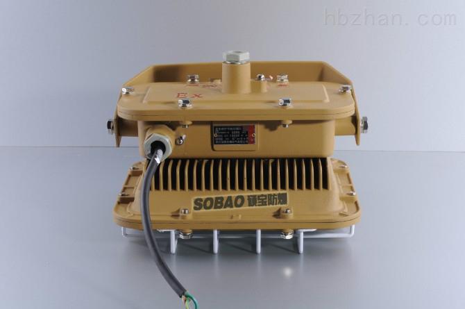 SBD1101-YQL50防爆无极灯 SBF6103节能灯