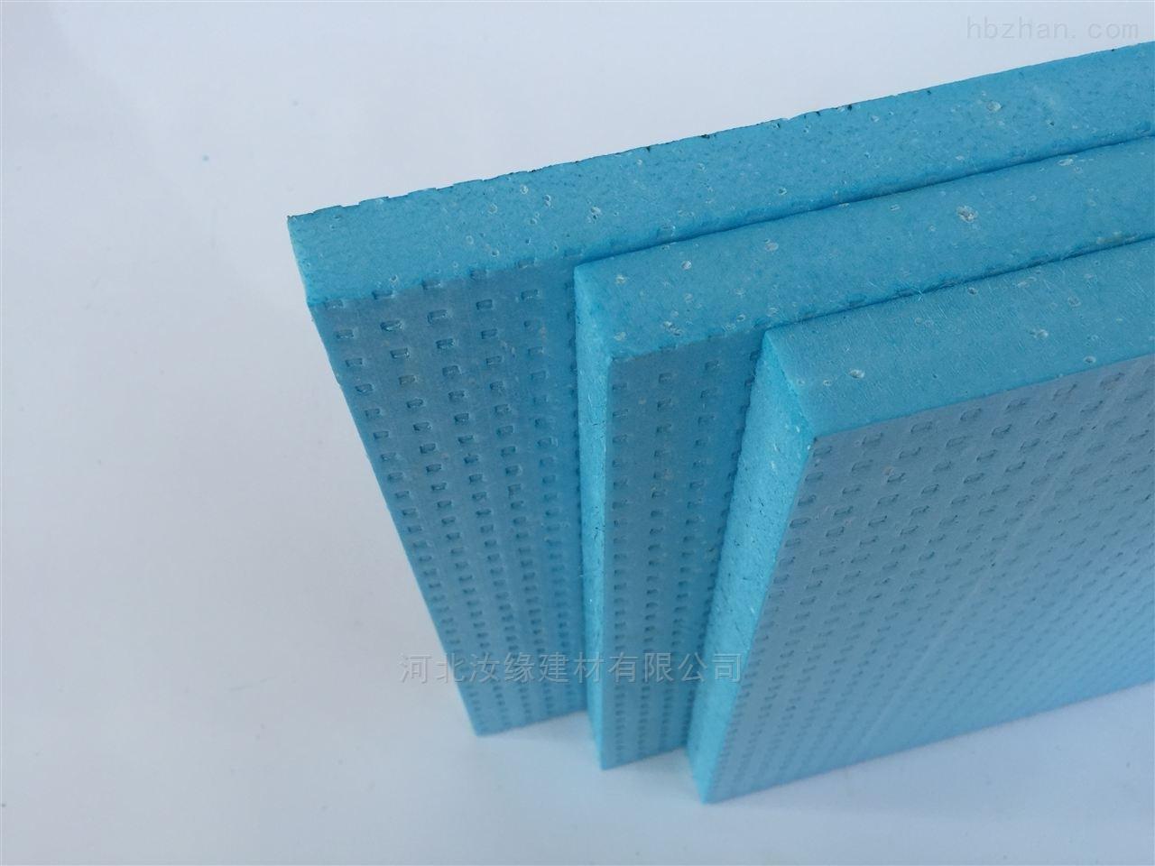 生产环保型eps挤塑板