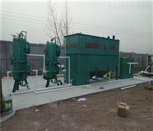 医药污水处理设备厂家 多介质过滤器报价
