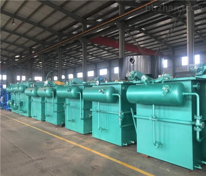 平流式溶气气浮机奶业制作废水处理设备价格