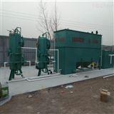 多介质活性炭过滤器一体化电镀污水处理设备