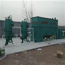 RBAD活性炭机械过滤器 双流式制造商