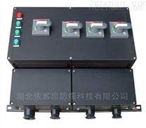 防爆防腐照明配电箱BXM8030-4