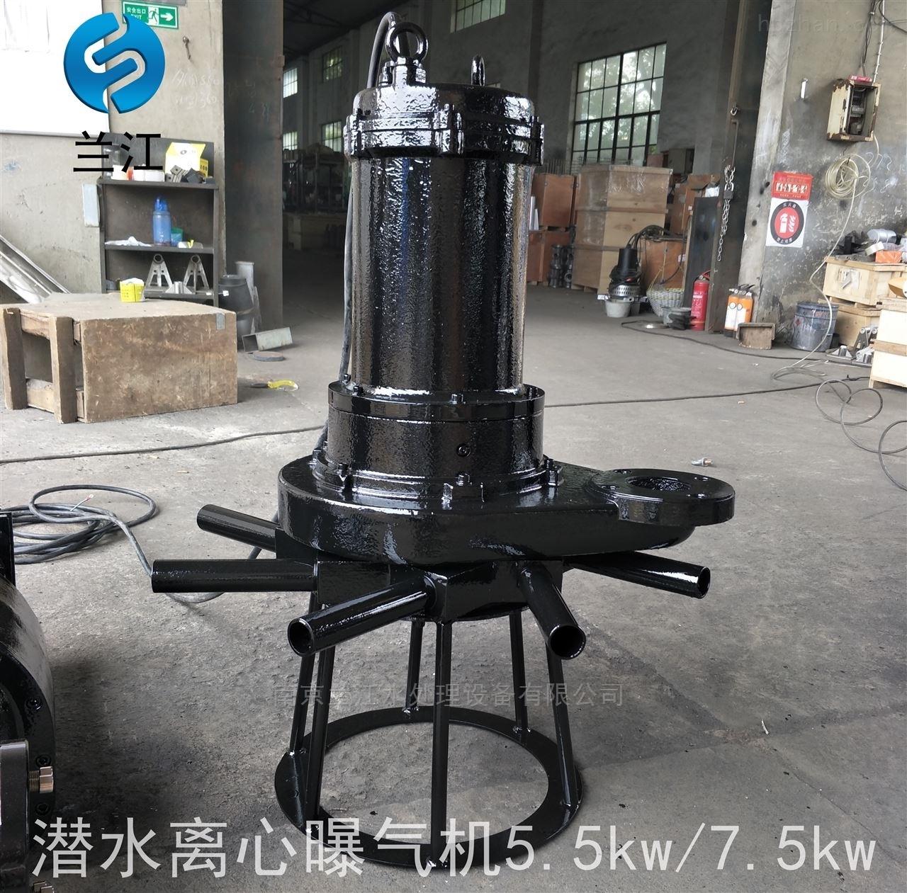 QXB0.75220V单相潜水曝气机厂家