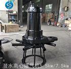 220V单相潜水曝气机厂家