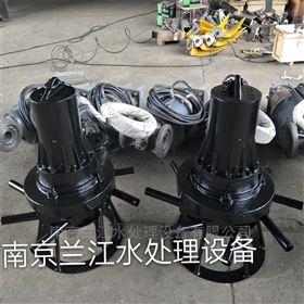 QXB0.75l离心式潜水曝气机安装指导