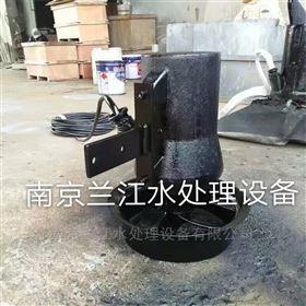 厌氧池不锈钢潜水搅拌机