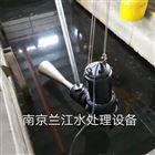 污水池增氧射流泵