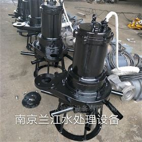 QJB2.2/8-320/3-740不锈钢潜水搅拌机/器起吊架