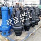 潜水切割式排污泵厂家