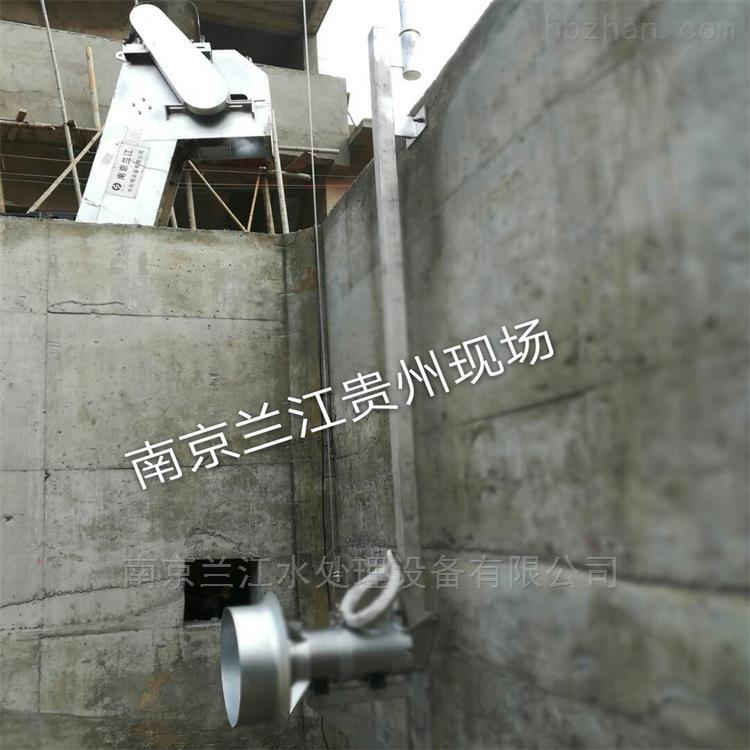 QJB不锈钢潜水搅拌机安装方法