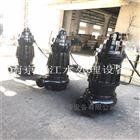 QJB4/6-320/3-960潜水搅拌机厂家