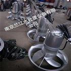 不锈钢潜水搅拌机安装系统