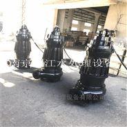 WQ11KW污水提升泵使用范围