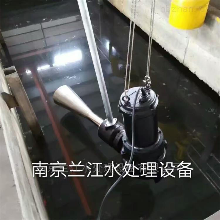 供应QSB射流式曝气机
