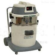 ASL- 10無塵室乾濕兩用吸塵器
