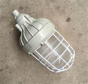 BAD51-70W防爆紧凑型节能灯