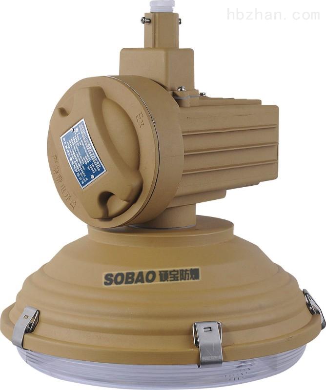 SBD1105-YQL120免维护节能防爆无极灯