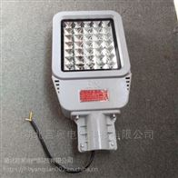 BZD129-8米6米7米灯杆LED80W防爆路灯头
