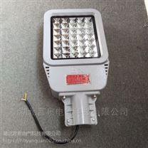 BZD129-8米的灯杆配多大功率的防爆路灯头