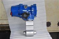 Q961N电动高压供暖焊接球阀