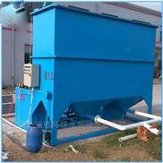 供应电镀废水处理设备 一体化混凝沉淀池