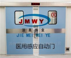 JM-WY钢质净化室气密门