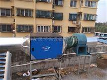 高效油煙淨化器讓您遠離廢氣幹擾
