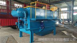 气浮沉淀一体机纸箱厂污水处理设备价格