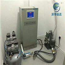 實驗室污水處理設備質量保障