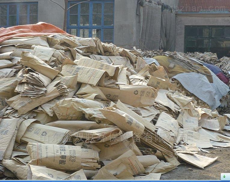 造纸厂废塑料清洗分离回收设备
