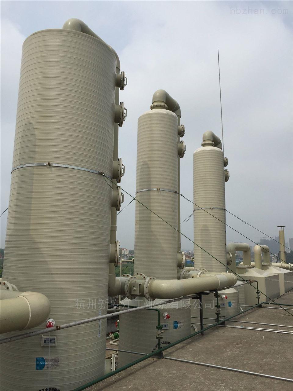 PPH缠绕吸收塔厂家