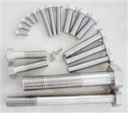 不锈钢431六角螺栓螺丝紧固件