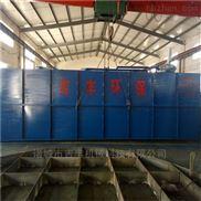 酒精废水处理设备工艺技术