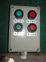 长子县LCZ8050-A2D2全塑防爆防腐操作柱