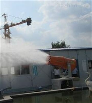 贵州环保风送式除尘雾炮机