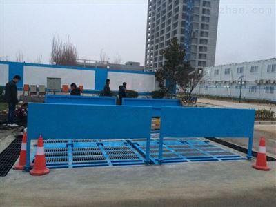 SSD-1贵州洗轮机厂家
