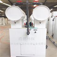 供应医院污水处理设备全自动二氧化氯发生器