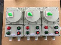 10a20a控制三相电机防爆磁力启动器3kw5.5kw