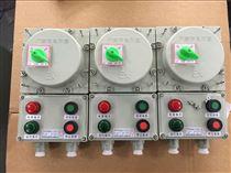 BQC53-40/g防爆磁力啟動器綜合電磁操作箱