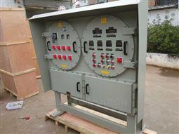 BXM51-9K防爆照明配电箱户外立式安装