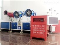 CXJ-T108遵义工地塔吊塔机喷淋喷雾降尘系统价格