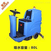 工厂陶瓷地面大量粉尘驾驶式洗地机XD660